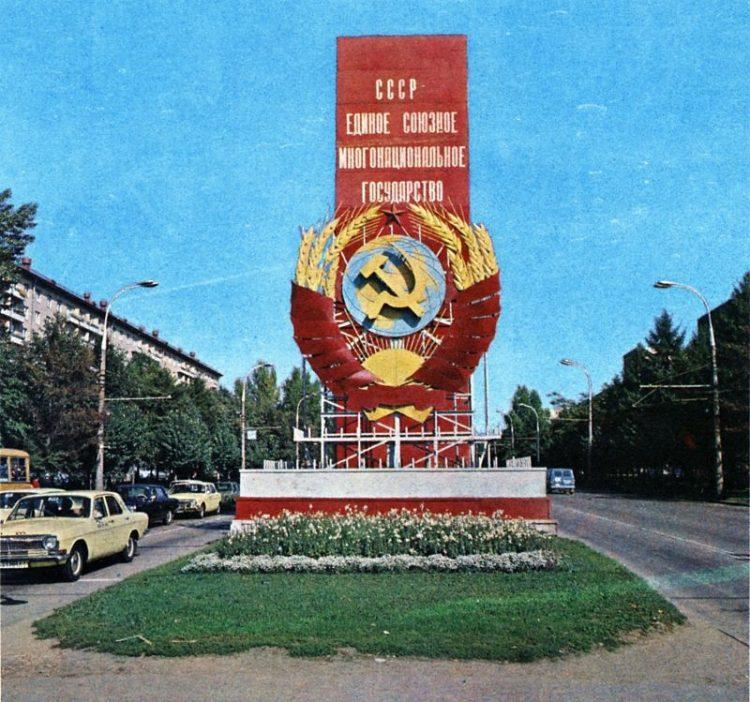 Lozungi plakaty vyveski transparanty v SSSR