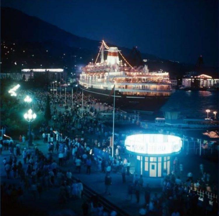 Luchshiye kurorty SSSR Krym Yalta